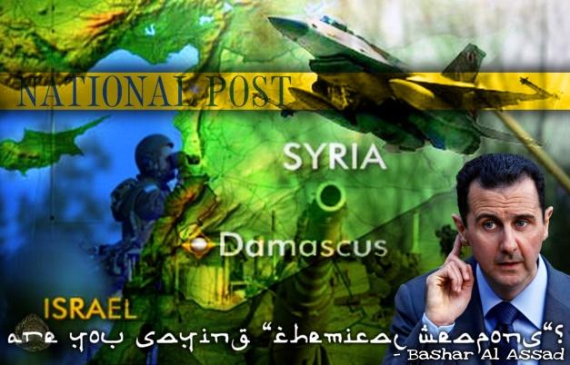 Israel Bombs Syria b
